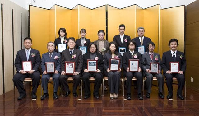 ホームページコンテスト京都2007