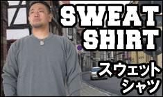 (大きいサイズ メンズ 通販 デビルーズ)スウェットシャツ