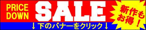 (大きいサイズ メンズ 通販 デビルーズ)SALE